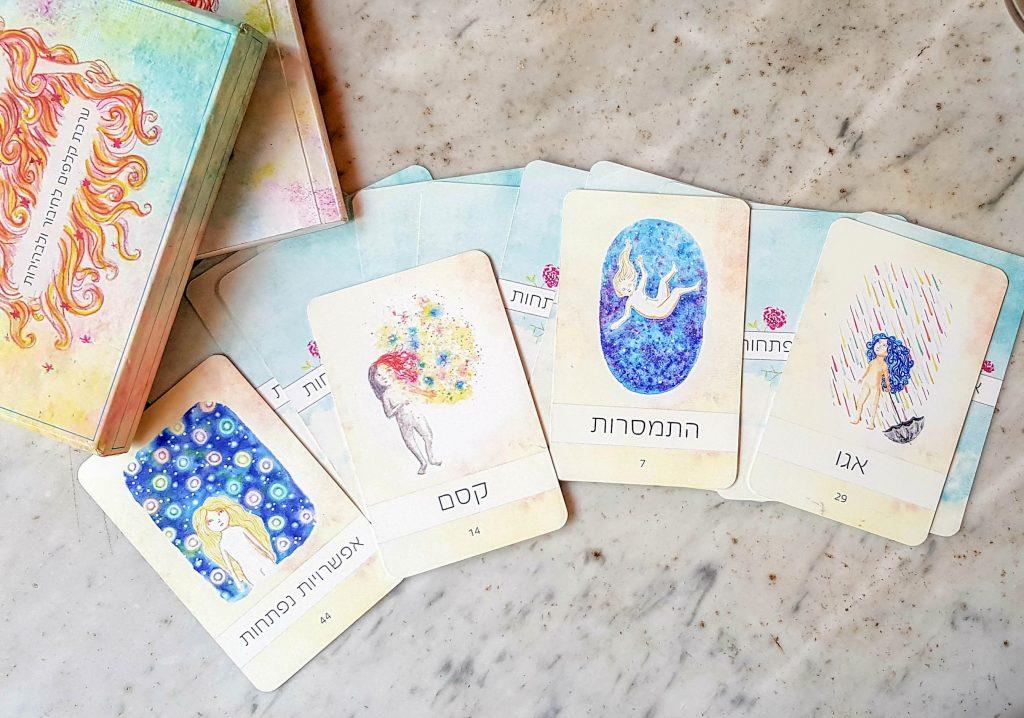 אפשרויות נפתחות – ערכת קלפים לחיבור ולבהירות