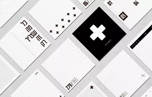 פריטים לעיצוב פינת עבודה