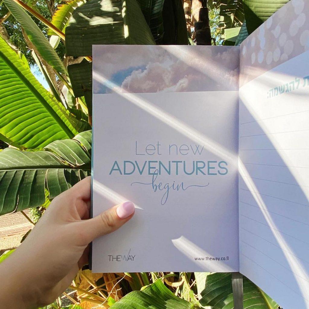 נסטיה פייביש עיצוב גרפי עיצוב ספרים