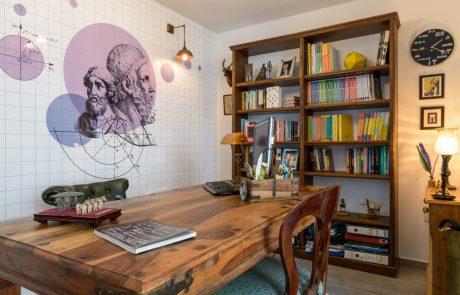 עיצוב מרחבי עבודה / #3 שני רינג