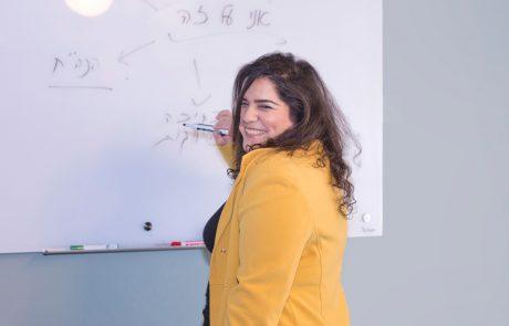 נשים ועסקים / רותם יחזקאל