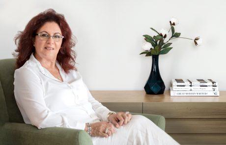 נשים ועסקים / סטודיו GaluSh