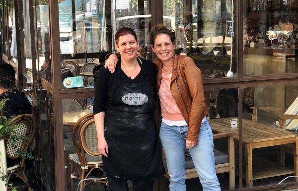 נשים ועסקים / קפה ליזלוטה