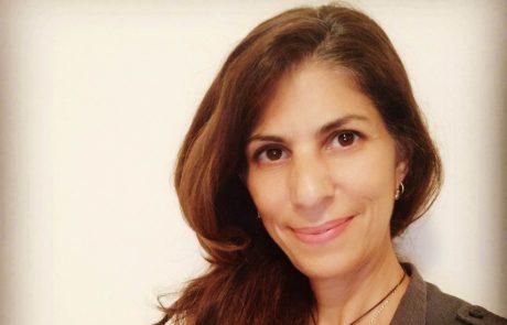 נשים ועסקים / נעמה בר-יוסף