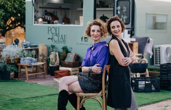 נשים ועסקים / POLI AND CLAU